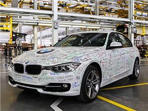 Первый завод BMW в Бразилии уже начал производство автомобилей