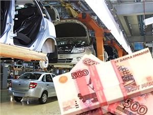 Правительство РФ придумало еще один способ поддержать российских автопроизводителей