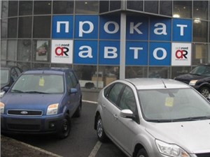 В Москве появятся пункты краткосрочной аренды автомобилей