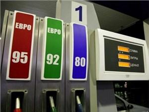 Цены на бензин будут расти из-за реализации властями РФ налогового маневра в нефтяной отрасли