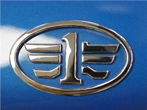 Китайский автопроизводитель FAW решил отказаться от сотрудничества с «Квингруп»