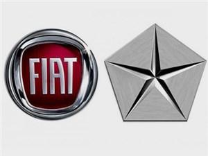 Chrysler и Fiat объявили об окончательном слиянии - автоновости