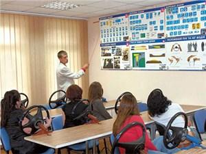 ГИБДД опубликовала список автошкол с лицензией на обучение вождению