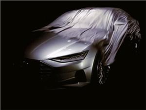 Концептуальное купе Audi A9 – предвестник нового корпоративного дизайна марки Audi
