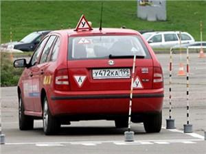МВД предлагает увеличить госпошлину за выдачу водительских прав до 4500 рублей