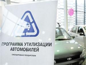 Автопроизводители уже исчерпали лимит господдержки для продажи машин со скидкой