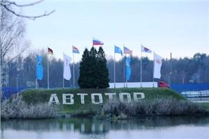 В Калининграде стартовало производство автомобилей компании Tata Daewoo