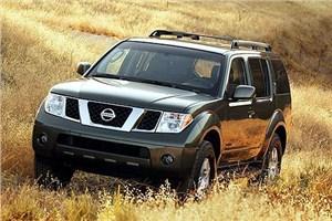 Новое поколения Nissan Pathfinder на американском рынке будет стоить от 30,5 тысяч долларов