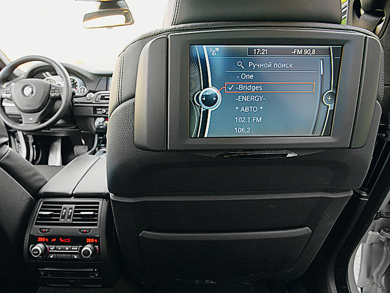 BMW M5 F90 20182019 фото видео цена новый БМВ М5