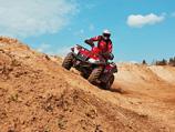 Stels ATV 500 H