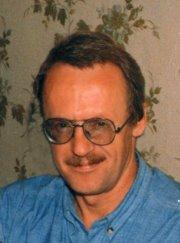 Валерий Каверзин