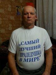 Анатолий Авдиенко