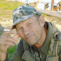 Valery Kustov